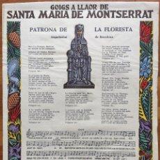 Arte: GOIGS DE SANTA MARIA DE MONTSERRAT PATRONA DE LA FLORESTA 1975. Lote 160658618