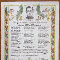 Arte: GOIGS AL MÀRTIR RAMON ILLA SALVIA IMMOLAT A BARBASTRE EL 1936 (1992). Lote 160660634