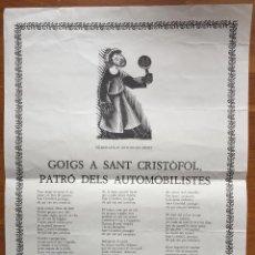 Arte: GOIGS A SANT CRISTÒFOL PATRÓ DELS AUTOMOBILISTES - ANDORRA, 1989 - FORMAT 31X43 CM.. Lote 160661050