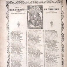 Arte: GOIGS COPLAS EN ALABANSA DE LA SANTISSIMA TRINITAT (IMP. ROCA, MANRESA, 1871). Lote 160667118
