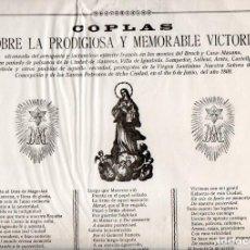 Arte: GOIGS COPLAS SOBRE LA PRODIGIOSA Y MEMORABLE VICTORIA DEL BRUCH AL FRANCÉS (IMP. ROCA MANRESA, 1951). Lote 160667678