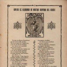 Arte: GOIGS COPLAS EN ALABANSA DE NOSTRA SENYORA DEL CARME (IMP. ROCA, MANRESA, 1910). Lote 160667926