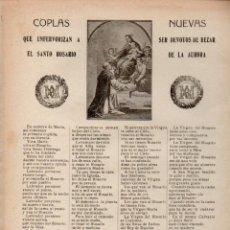 Arte: GOIGS COPLAS NUEVAS DEL SANTO ROSARIO DE LA AURORA (IMP. ROCA, MANRESA, S.F.). Lote 160668002