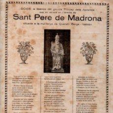 Arte: GOIGS A SANT PERE DE MADRONA A QUERALT (IMP. HUCH, BERGA, S.F.). Lote 160668122
