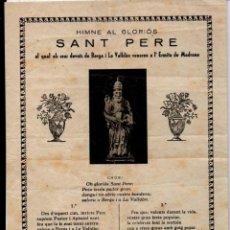 Arte: GOIGS A SANT PERE DE MADRONA A BERGA I LA VALLDÁN (IMP. HUCH, BERGA, S.F.). Lote 160668286