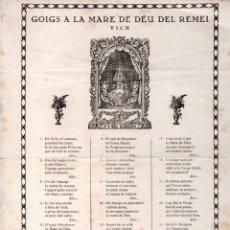 Arte: GOIGS A LA MARE DE DÉU DEL REMEI VICH (IMP. BALMESIANA, S.F.). Lote 160668390