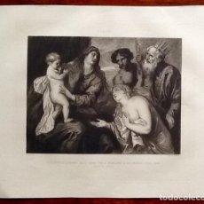 Arte: GRABADO. ADORACION DE LA VIRGEN Y EL NIÑO. VAN DYCK. ENVIO CERTIFICADO INCLUIDO.. Lote 160668726