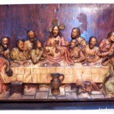 Arte: RELIEVE ÚLTIMA CENA DE JESÚS, SANTA CENA ESCAYOLA, ÚLTIMA CENA ESTUCO. Lote 160972514