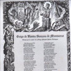Arte: GOIGS DE NOSTRA SENYORA DE MONTSERRAT DICTATS PER VERDAGUER (TIP. BATLLE, S.F.) IMPRÉS EN SEDA. Lote 161800206