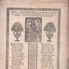 Arte: GOIGS O SALUTACIÓ DEL AVE MARIA DEL ROSER (PAU ROCA, MANRESA, SEGLE XIX). Lote 161800614