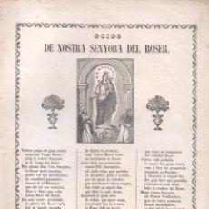 Arte: GOIGS DE NOSTRA SENYORA DEL ROSER (PAU ROCA, MANRESA, 1866). Lote 161800838