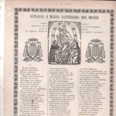 Arte: GOIGS SÚPLICAS A MARÍA SANTÍSIMA DEL ROSER (H. DE LA VDA. PLA, 1882). Lote 161801030