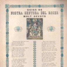 Arte: GOIGS DE N. S. DEL ROSER MOLT DEVOTS (ANGLADA, VICH, S.F.). Lote 161801426