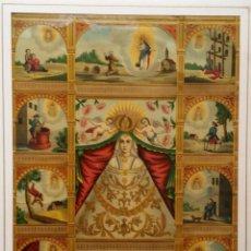 Arte: VIRGEN MADONNA DE VICENZA, LITOGRAFÍA DE 1905. Lote 163029646