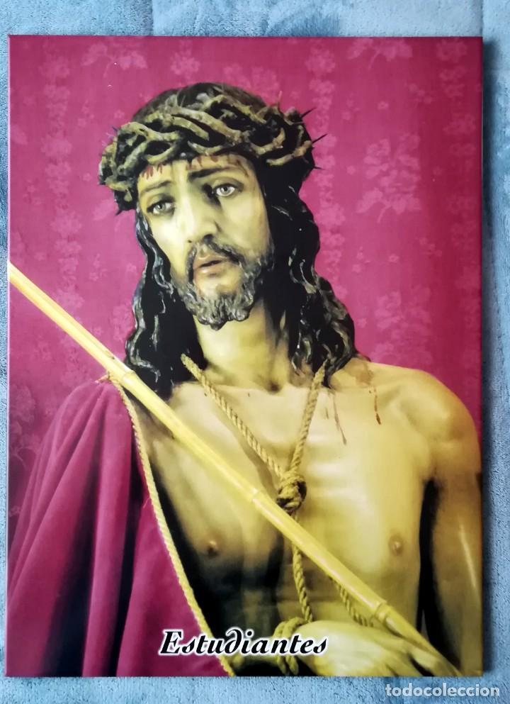 AZULEJO GRANDE DEL CRISTO CORONADO DE ESPINAS (ESTUDIANTES) (Arte - Arte Religioso - Litografías)