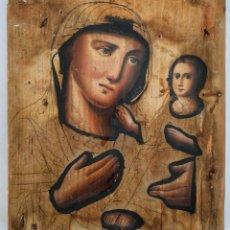 Arte: MARAVILLOSO ICONO DEL SIGLO XIX, LA VIRGEN MARIA CON EL NIÑO JESUS. Lote 163485426