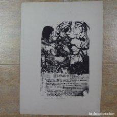 Arte: LITOGRAFÍA ILEGIBLE 2/3.. Lote 163605690