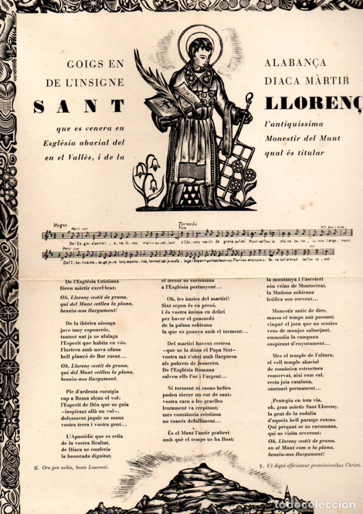 GOIGS EN ALABANÇA DE SANT LLORENÇ, QUE ES VENERA AL MONESTIR DEL MUNT (S.F.) (Arte - Arte Religioso - Grabados)