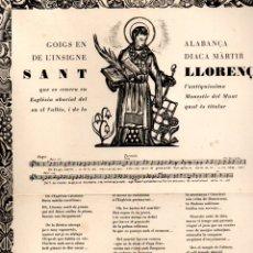 Arte: GOIGS EN ALABANÇA DE SANT LLORENÇ, QUE ES VENERA AL MONESTIR DEL MUNT (S.F.) . Lote 164814458
