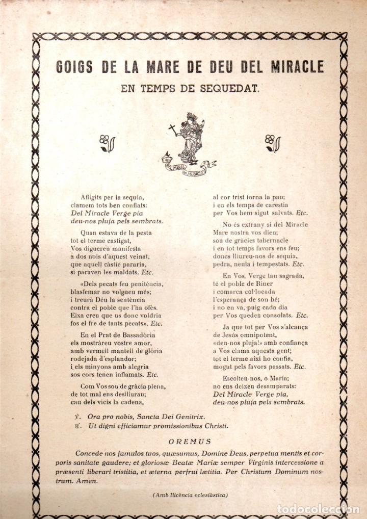 GOIGS DE LA MARE DE DÉU DEL MIRACLE EN TEMPS DE SEQUEDAT (IMP. BACH, SOLSONA, 1953) (Arte - Arte Religioso - Grabados)