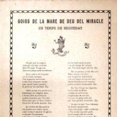 Arte: GOIGS DE LA MARE DE DÉU DEL MIRACLE EN TEMPS DE SEQUEDAT (IMP. BACH, SOLSONA, 1953) . Lote 164815214