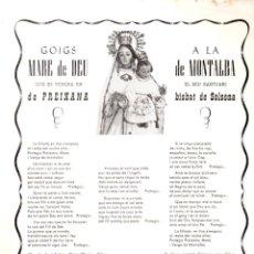 Arte: GOIGS A LA MARE DE DÉU DE MONTALBA - FREIXANA, SOLSONA (IMP. SALADRIGUES, BELLPUIG, S.F.) . Lote 164815698
