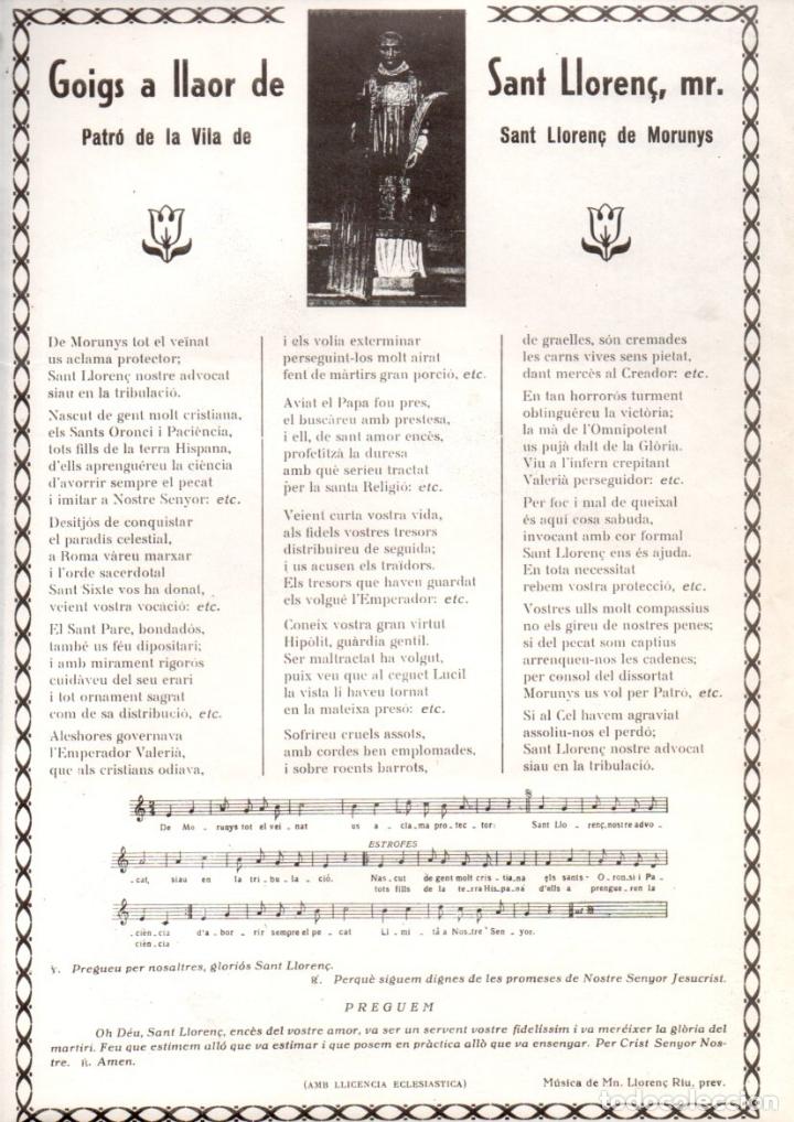 GOIGS A LLAOR DE SANT LLORENÇ - DE MORUNYS (MUVAL, SOLSONA, S.F.) (Arte - Arte Religioso - Grabados)
