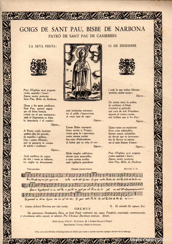 GOIGS DE SANT PAU BISBE DE NARBONA, PATRÓ DE SANT PAU DE CASSERRES (TORRELL DE REUS, 1957) (Arte - Arte Religioso - Grabados)
