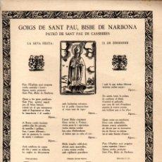 Arte: GOIGS DE SANT PAU BISBE DE NARBONA, PATRÓ DE SANT PAU DE CASSERRES (TORRELL DE REUS, 1957). Lote 164882878