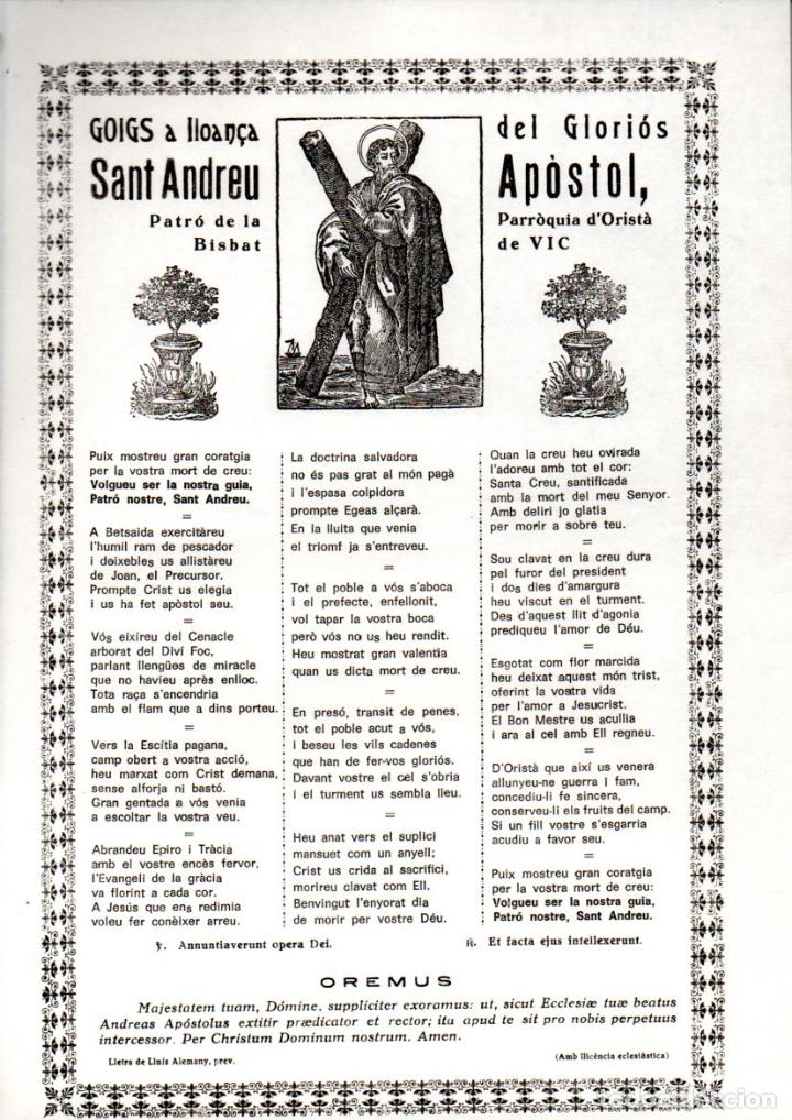 GOIGS AL GLORIÓS SANT ANDREU APÓSTOL - ORISTÀ (VICH, IMP. ANGLADA S.F.) (Arte - Arte Religioso - Grabados)