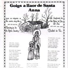 Arte: GOIGS A LLAOR DE SANTA ANNA - EL FAR, ST. MARTÍ SACALM (1991). Lote 164883378