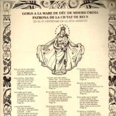 Arte: GOIGS A LA MARE DE DÉU DE LA MISERICÒRDIA PATRONA DE REUS (1993). Lote 164883514