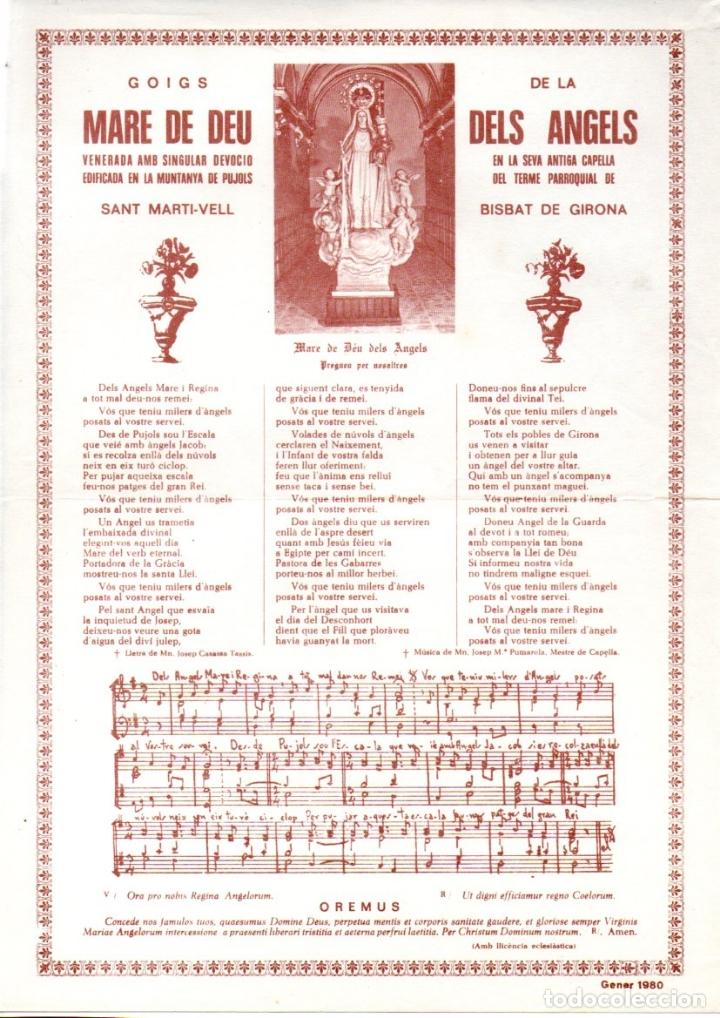 GOIGS DE LA MARE DE DÉU DELS ANGELS - PUJOLS SANT MARTÍ VELL (1980) (Arte - Arte Religioso - Grabados)
