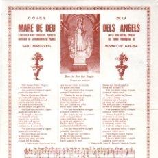 Arte: GOIGS DE LA MARE DE DÉU DELS ANGELS - PUJOLS SANT MARTÍ VELL (1980). Lote 164883642