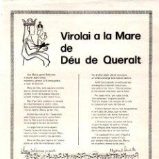 Arte: GOIGS VIROLAI A LA MARE DE DÉU DE QUERALT (IMP. HUCH, BERGA, 1982). Lote 164884966