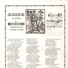 Arte: GOIGS DE LA MARE DE DÉU DE RIBERA - POBLA DE SEGUR (IMP. TORRES, S.F.). Lote 164886006