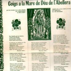 Arte: GOIGS A LA MARE DE DÉU DE L' ABELLERA - PRADES (TORRELL DE REUS, 1975). Lote 164886770