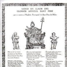 Arte: GOIGS EN LLAOR DEL GLORIÓS APÒSTOL SANT PERE -DE RIBES (IMP. RAMÓN FALCÓ, 1988). Lote 164887238