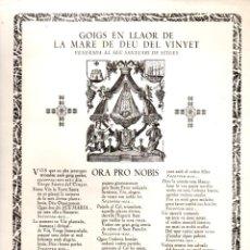 Arte: GOIGS DE LA MARE DE DÉU DEL VINYET - SITGES (VIVES I SABATÉ, 1961). Lote 164887606