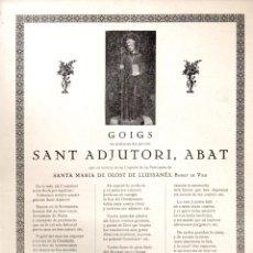 Arte: GOIGS A SANT ADJUTORI - SANTA MARIA DE OLOST DE LLUSSANÉS (IMP. BALMESIANA, VICH, S.F.). Lote 164889162
