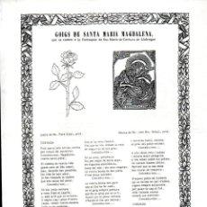 Arte: GOIGS DE SANTA MARIA MAGDALENA - CORBERA DE LLOBREGAT (1992). Lote 164891078