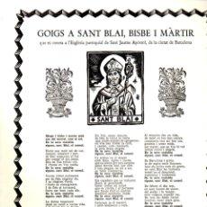 Arte: GOIGS DE SANT BLAI, ESGLÈSIA DE SANT JAUME, BARCELONA (1977). Lote 164893142
