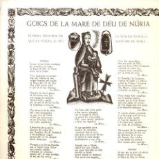 Arte: GOIGS DE LA MARE DE DÉU DE NÚRIA (1980). Lote 164893514