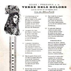 Arte: GOIGS DE LA VERGE DELS DOLORS - BELLPUIG (1977). Lote 164893646