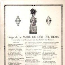 Arte: GOIGS DE LA MARE DE DÉU DEL REMEI - CASTELLVELL SOLSONA (IMP. COROMINAS, S.F.). Lote 164893958