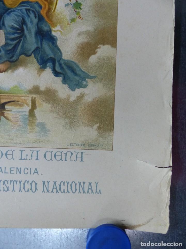 Arte: COPIA DEL SAGRADO CALIZ DE LA CENA, BASILICA DE VALENCIA - AÑO 1893, LITOGRAFIA VIUDA DE P. MARTI - Foto 2 - 165072302