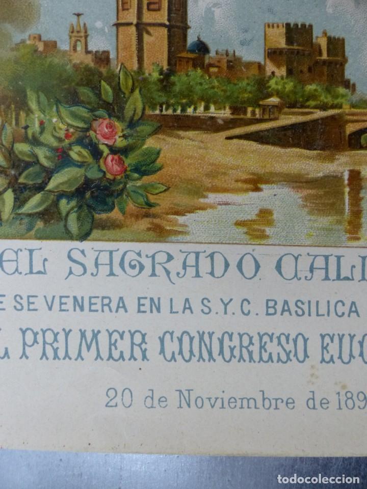 Arte: COPIA DEL SAGRADO CALIZ DE LA CENA, BASILICA DE VALENCIA - AÑO 1893, LITOGRAFIA VIUDA DE P. MARTI - Foto 4 - 165072302