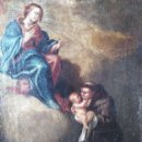Arte: ANTIGUO OLEO SOBRE TAPIZ VIRGEN SIGLO XVIII. Lote 163514722