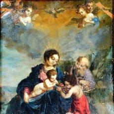 Arte: LA SAGRADA FAMILIA Y SAN JUANITO. ÓLEO SOBRE COBRE. ESPAÑA. XVII-XVIII. Lote 166126158