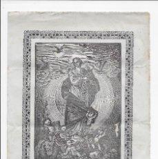 Arte: GRABADO ORIGINAL SIGLO XIX - MARÍA - VILLA DE ASPE ( ALICANTE ). Lote 166141102